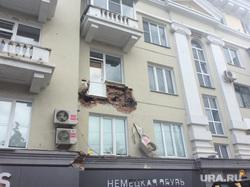 Обвал балкона. Челябинск