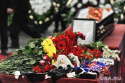 Похороны Валерия Константиновича Белоусова. Челябинск., похороны, цветы