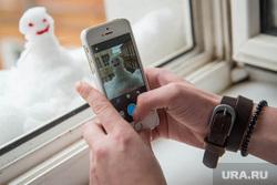 Клипарт. Екатеринбург, снег, зима, айфон, iphone, снимает на телефон, инстаграм