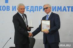 Съезд РСПП. Москва, рукопожатие, рашников виктор, шохин александр