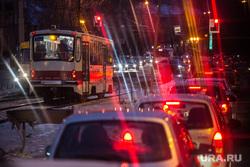 Встреча в Доме архитектора. Екатеринбург, пробка, трамвай, общественный транспорт