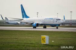 Клипарт по теме Аэропорт. Екатеринбург, авиакомпания победа, pobeda