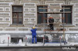 Клипарт. Разное. Москва, ремонт, реставрация, жкх, капитальный ремонт