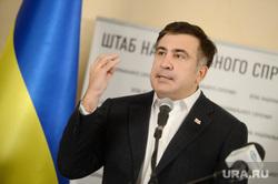Евромайдан. Киев, флаг украины, саакашвили михаил