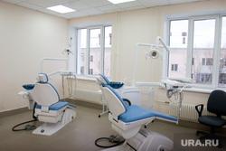 Открытие госпиталя МВД Урицкого 1 Курган, стоматологический кабинет