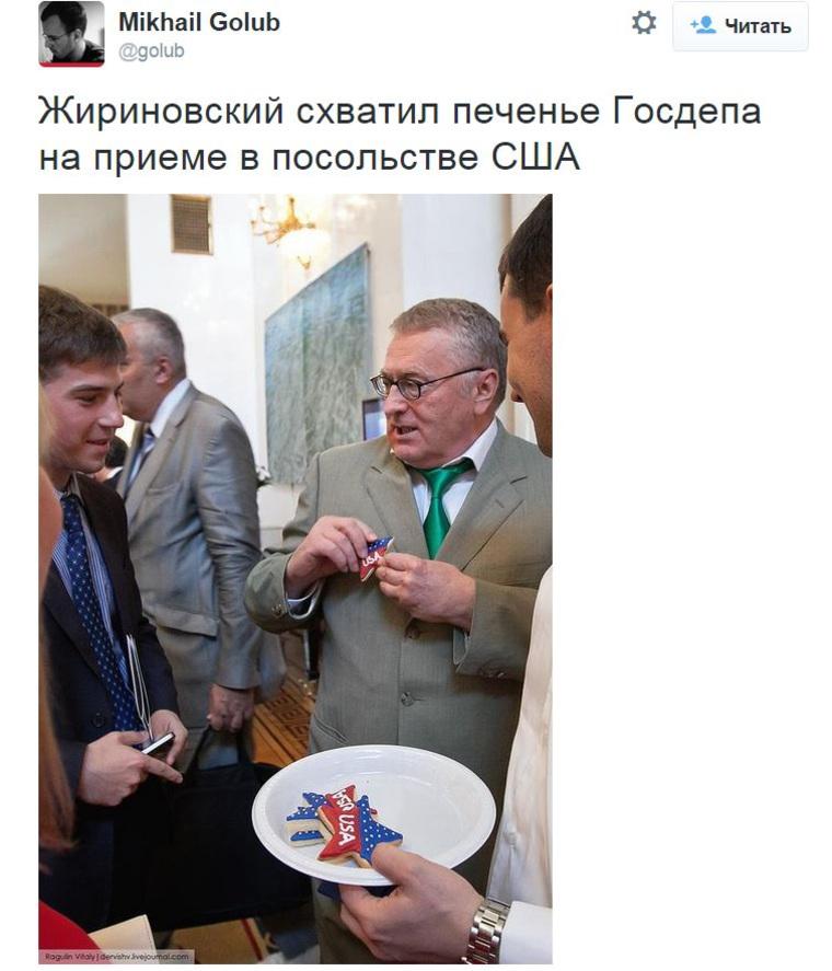 Госсекретарь США Тиллерсон прибыл в Украину - Цензор.НЕТ 6058