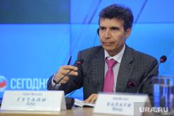 Пресс-конференция посла Туниса в России. Москва, гутали али
