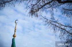 Мечети Екатеринбурга, полумесяц, ислам, мусульмане, религия