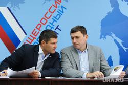 ОНФ. Коррупция. Челябинск., рыжий денис, шагиев валерий