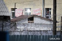 Бунт в исправительной колонии 46. Невьянск, зона, колония, тюрьма