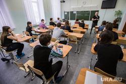 Репетиция ЕГЭ. Екатеринбург, егэ, класс, экзамен, школа