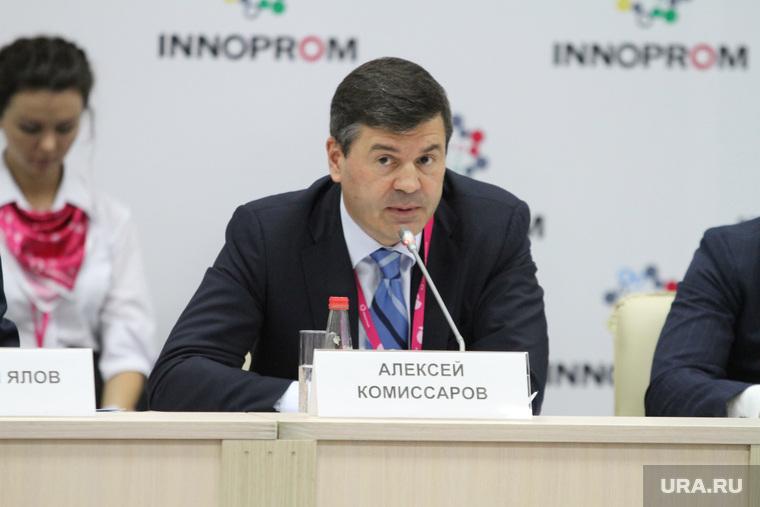 Иннопром-2015. Координационный совет по промышленности. Екатеринбург