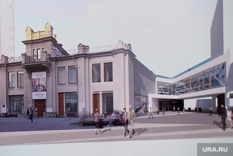 Второй день: ИННОПРОМ- 2015. Екатеринбург, проект, урал-эрмитаж
