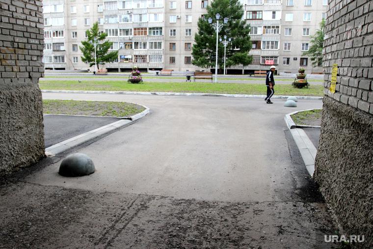 Пешеходная зона ул Пушкина Курган, арка, пешеходная зона
