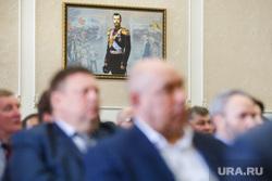 Антикоррупционный форум ОНФ. Екатеринбург, картина, николай II