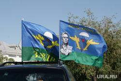 День ВДВ. Салехард, вдв, флаги