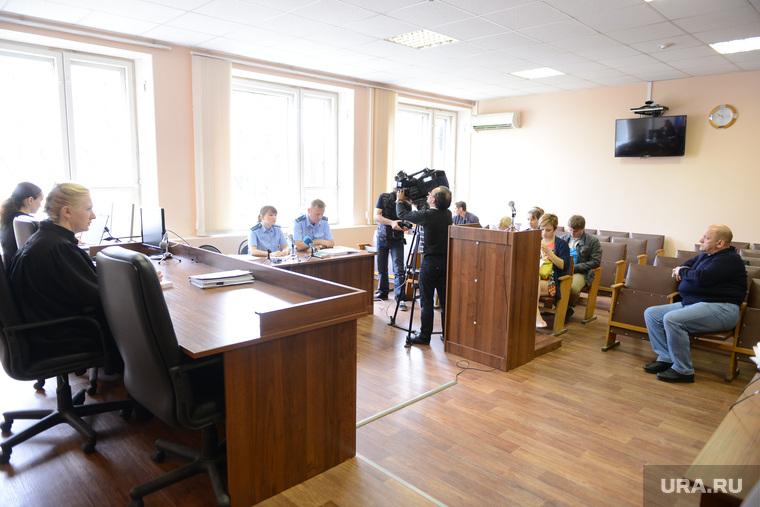 Суд Серебренников Юрий. Челябинск., серебренников юрий