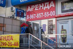 Проспект Ленина. Екатеринбург, аренда помещений