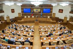Заседание законодательного собрания Свердловской области. Екатеринбург, заксобрание свердловской области
