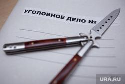 Клипарт. Екатеринбург, нож, уголовное дело, убийство