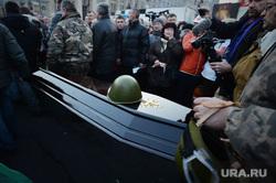 Майдан. Похороны погибших. Украина. Киев, гроб, похороны, майдан, павший воин