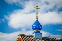 Рабочая поездка по деревням около Ирбита, купол храма, крест, церковь, православие