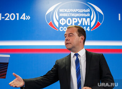 Медведев и ко. Форум Сочи-2014, медведев дмитрий, форум сочи 2014