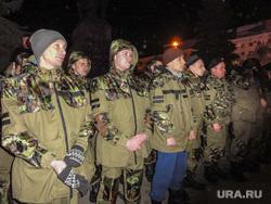 Проводы добровольцев на Донбасс. Екатеринбург, добровольцы