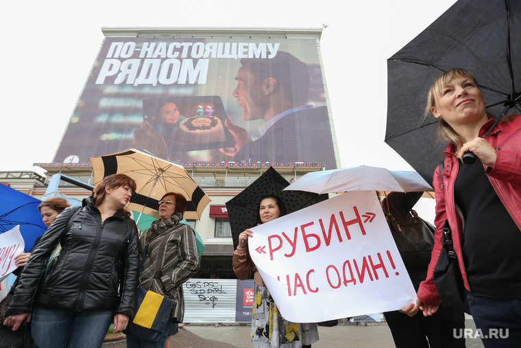 Пикет против рекламы на фасадах исторических зданий Екатеринбурга