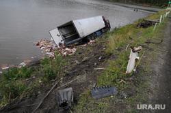 ДТП. Аварии. Челябинск.
