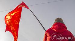 Митинг Дети Войны против сноса памятника Орден Ленина. Мозги - Якобу. Екатеринбург, коммунисты, флаг красный, кпрф