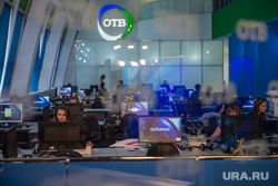 Экскурсия на ОТВ. Екатеринбург, областное телевидение, телеканал отв
