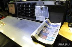 Типография Прайм Принт. Челябинск., газета, южноуральская панорама