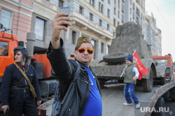 Зрители Парада Победы. Москва, селфи