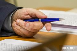 Депутат Безбородов. Тюмень, ручка, бумаги, бюрократия, ручка в руке