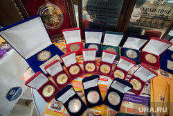 Презентация и дегустация колбасных изделий от производителей ЦК Урал, награды, медали