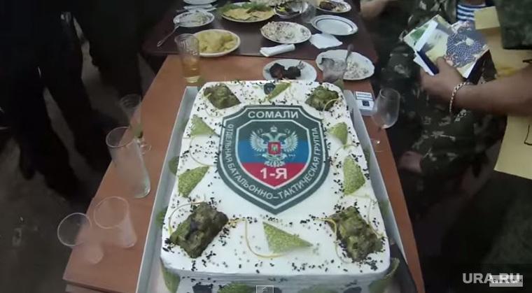 День рождения Гиви, гиви, Сомали