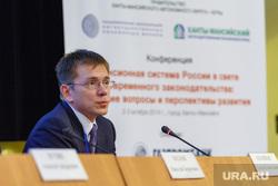 Конференция Пенсионная система России. Ханты-Мансийск, охлопков алексей