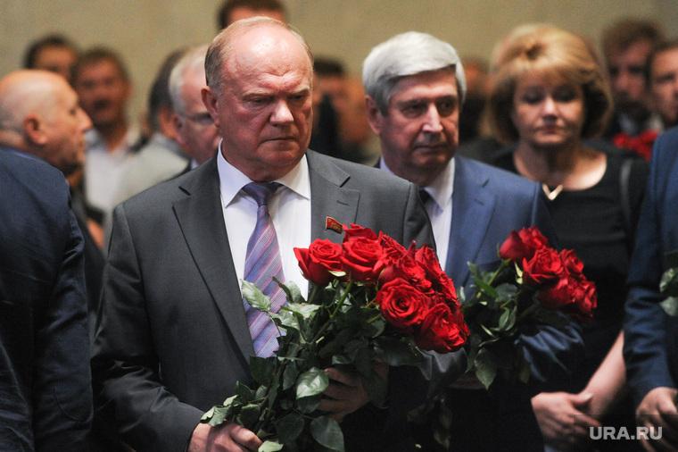 Прощание с Геннадием Селезневым. Москва, зюганов геннадий