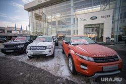 Автосалоны. Екатеринбург, рэндж ровер, range rover