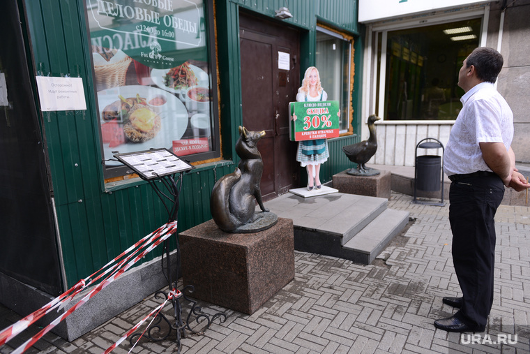 Ирландский паб Лиса и гусь. Челябинск., паб, лиса и гусь