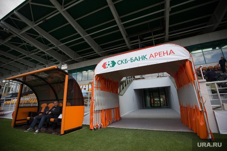 «СКБ-Банк Арена». Бывший стадион «Уралмаш». Екатеринбург  , скб банк арена