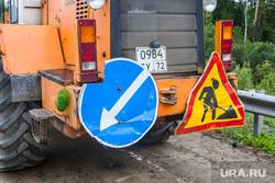 Провал на дороге Тюмень - Ханты-Мансийск. Уватский район