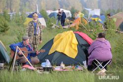 Ильменский фестиваль. Челябинск., турист, палатка
