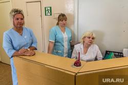 Психоневрологическая областная больница №5. Магнитогорск, ресепшн, психоневрологическая больница, медперсонал
