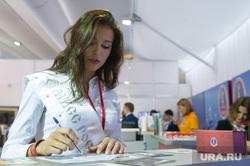 Уральская делегация на предварительной жеребьевке ЧМ-2018. Санкт-Петербург, никитчук софия