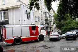 Пожар в доме Курган, пожарная машина, улица томина88, узкий проезд