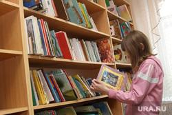 Библиотека Островского Курган, библиотека, книги, чтение