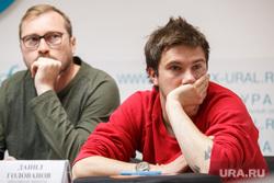 Пресс-конференция по результатам конкурса логотипа Екатеринбурга