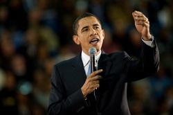 Открытая лицензия 10.06.2015. Барак Обама., барак обама